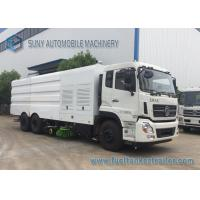 China 18000L Road Sweeper Truck Dongfeng Kinland Dust Suction Dry / Wet Road Sweeper Vacuum Truck wholesale