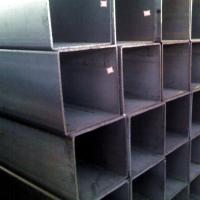 China great price hollow section steel square pipe tube weight wholesale