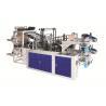 China Customized Express Bag Making Machine / Polythene Bags Manufacturing Machine 220V 50Hz 6.5kw wholesale