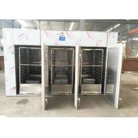 China GMP Standard Pharmaceutical Tray Dryer , Cabinet Tray Dryer Equipment Stable Performance wholesale