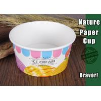 China Stripe Pattern Paper Ice Cream Cups Disposable Customized Accurate Size on sale
