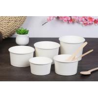 China disposable custom print paper bowls ice cream paper cup with lid custom print paper bowls wholesale