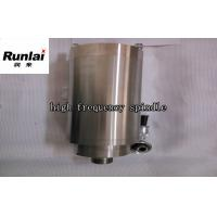 Buy cheap 4 Pole High Precision Spindle Moter CNC 0.003mm Taper Hole with ISO20 Knife from wholesalers