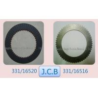 Buy cheap Brake Plate from wholesalers