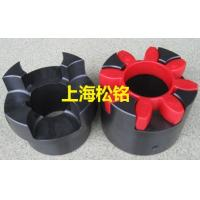 Buy cheap XL XLD Resilient Coupling(GR) from wholesalers