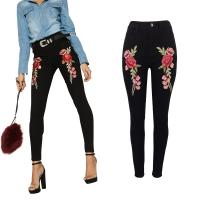 China Embroidery Dark Black Ladies Jeans Pant High Rise Jeans For Women wholesale