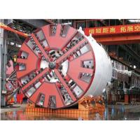 China 15KW TBM tunnel boring machine 250mm - 5000mm for Tunnel construction wholesale
