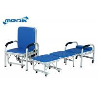 China YA-L01 Hospital Attendant Chair wholesale