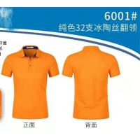 Buy cheap combing round collar cotton tees for gift adverting printing T-shirts for from wholesalers