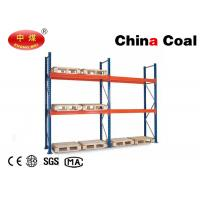 China Logistics Equipment  Rust-Preventing Steel Spill Pallet with high quality and low price on sale