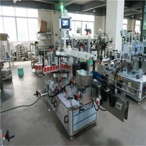 China Automatic Wine Labeling Machine 5000-8000 B/H Quantity Servo Motor on sale