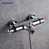 China Multi Functions rain shower set Germane Style ROVATE Polished Surface wholesale