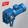 China SAF hard gear worm shaft mounted flange mount speed reducer , vertical reducer motor wholesale