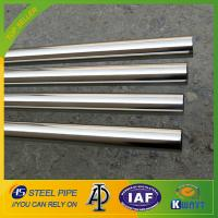 China low price 201 stainless steel pipe,Professional stainless steel pipe factory in Shandong wholesale
