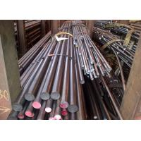 China top quality hot worked AISI H13 SKD61 alloy mold steel round bar  for small orders wholesale