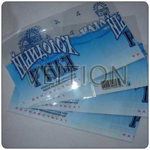 China pvc shrink sleeve foil wholesale