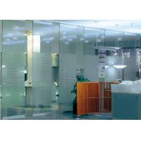 China Tempered Glass Partition Wall For Office Room Convenient Operability on sale