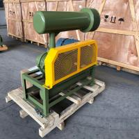 China 10KPA - 80KPA Three Lobe Roots Blower , Compact 2.2-22KW Roots Type Blower wholesale