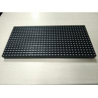China P8 Outdoor RGB LED Module 32*16 Pixels Full Color Scrolling Message Led Sign wholesale