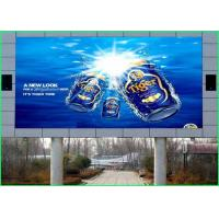 China 5mm Full Color Outdoor LED Displays , Outdoor Led Large Screen For Shopping Center wholesale