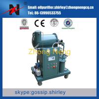 China Single-Stage Vacuum Transformer Oil Purifier Oil Recycling Oil Filtration Plant ZY wholesale