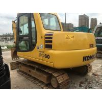 China Used Crawler Excavator PC60-7, second hand pc60-7 excavators for sale wholesale