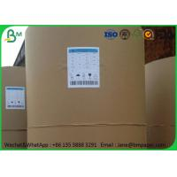 China 100% Virgin Wood Pulp Bond Quality Paper 70gsm 80gsm ISO9001 Approved wholesale
