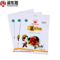 China Heat Seal Plastic Coffee Packaging Bags Stand Up Resealable Pouch Gravure Printing wholesale