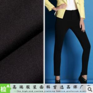 China POLYESTER PONTE KNIT FABRIC FEMALE CLOTHING PANTS DRESS FABRIC wholesale