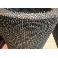 China 430 Stainless Steel Wire Mesh Filter Screen , Magnetic Conductivity Mesh Screen wholesale