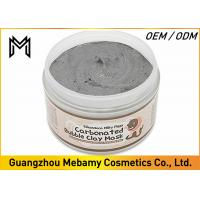 China Cosmetic Skin Care Face Mask , Smoothing Beauty Carbonated Bubble Clay Mask on sale