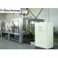 China High Efficiency Automatic Water Filling Machine Adjustable 6000 BPH PLC Control wholesale