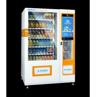 China Commercial Snack And Drink Vending Machine Customized Logo Steel Trays wholesale