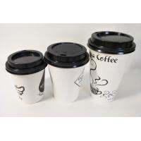 Buy cheap CMYK Overprinted Matt Finish Hot coffee disposable cups with Matt Lid from wholesalers