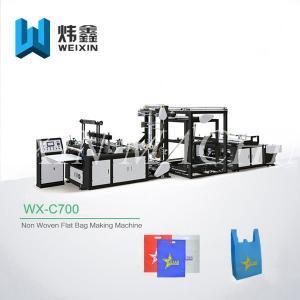 China Polypropylene Bag Making Machine / Ultrasonic Non Woven Bag Making Machine wholesale