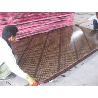 China Waterproof Marine Formwork Concrete plywood for construction with custom Logo Printing wholesale