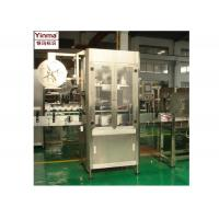 China 14000 BPH Automatic Filling Machine / 5 Gallon Water Bottle Filling Machine wholesale