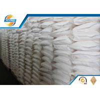 China White Fine 62% K2O KCL Production Chemicals For The Oil And Gas Industry wholesale