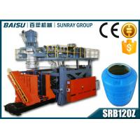 China Large Plastic Water Tank Manufacturing Machine , 24 Pcs / Hour Automatic Molding Machine SRB120Z wholesale