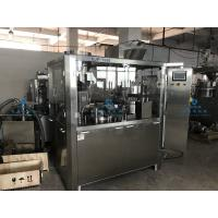 Buy cheap Hard Gelatin Capsule Filling Machine High Speed With Touch Screen Operation from wholesalers