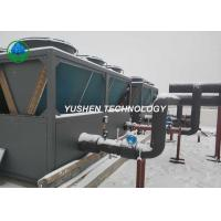 China Parallel Connected High Temperature Air Source Heat Pumps 30000 M2 Service Area wholesale