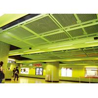 China Patterned  Modern Metal Aluminium Ceiling Tiles   Custom Made Acoustically wholesale