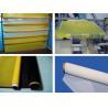 China Polyester Mesh DPP120 wholesale