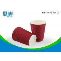 China 12oz Ripple Custom Printed Disposable Coffee Cups , Odourless Smell Cold Drink Paper Cups on sale
