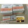 China 5000IU Livzon Human Growth Hormone Peptides Chorionic Gonadrotropin HCG wholesale