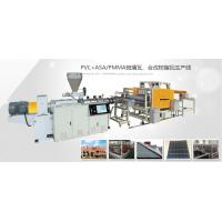 China pvc roofing tile making machine wholesale