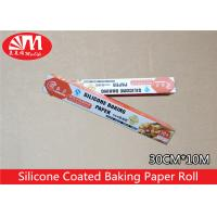 China Bakery Silicone Coated Parchment Paper Roll 30CM Wide 10M Length Non Stick Surface wholesale