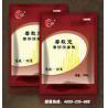 China Du ganke wholesale