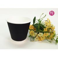 Offset Paper Triple Wall Ripple Paper Cups  With Lid , 8Oz Paper Coffee Cups