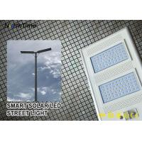 China IP65 Smart Control Solar Powered LED Street Lights With Solar Panel & Lithium Battery wholesale